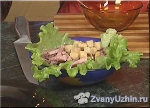 """Салат """"Каприз"""" с языком и грибами"""