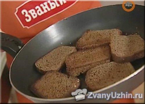 делаем тосты из черного хлеба