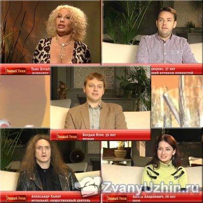 zvaniy-uzhin-snyalas-v-porno