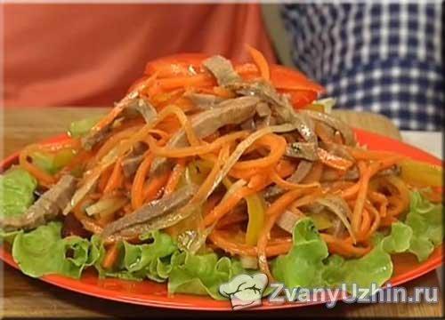 салат с говяжьим сердцем рецепт с фото