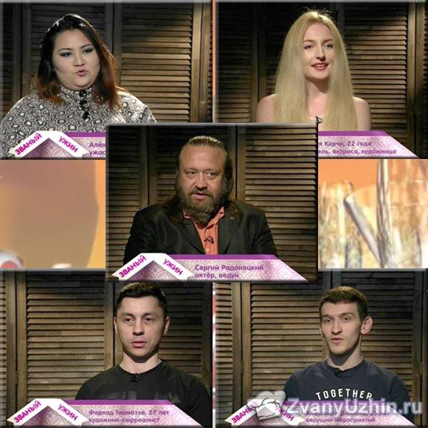 Участники 442 недели Званого ужина: Алёна Лопес, Юлия Корчи, Сергий Радонецкий, Фархад Тахмазов, Александр Данилов